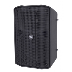 "FLASH  Moulded PA Speaker  2 Way  8""+1""  150W  8 Ohm"