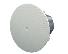 "Martin Compact Two Way 5.25"" Ceiling Speaker - Shallow"